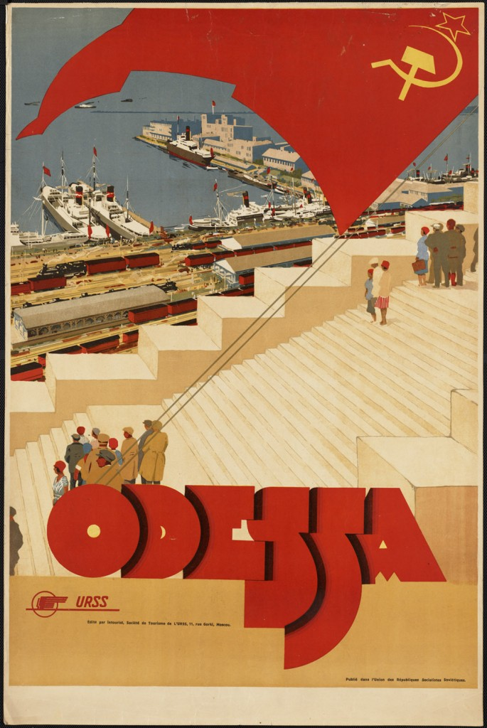 Odessa_intourist_poster